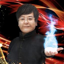 九龍青司(くりゅうせいじ)先生
